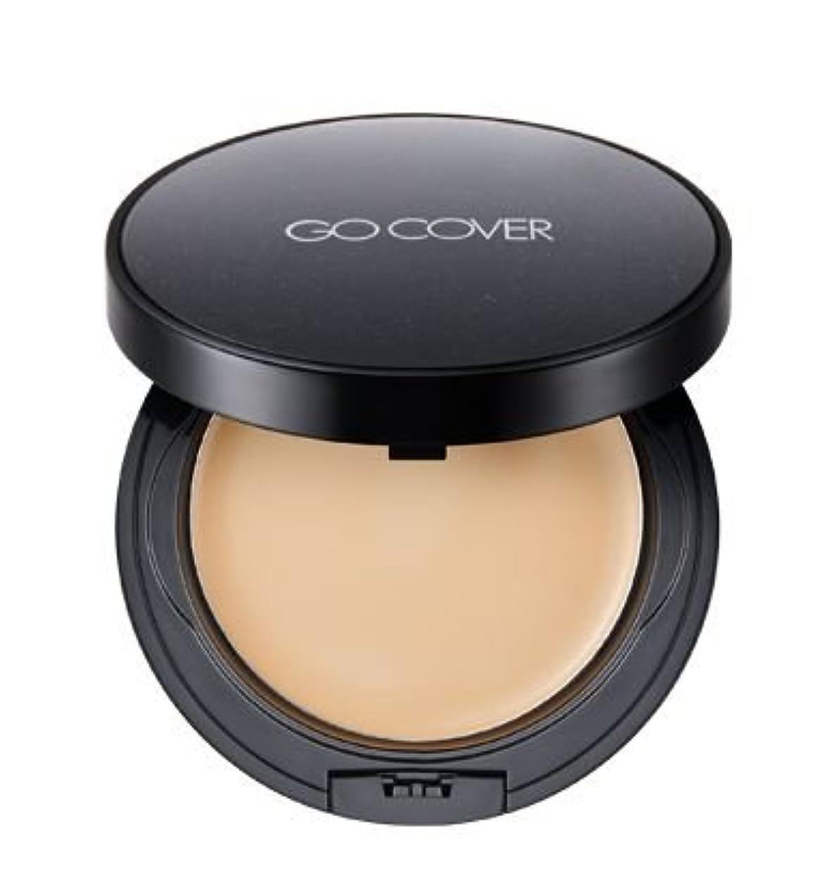 エイリアン塊バングラデシュTONYMOLY Go Cover Radiance Fitting Balm 9.5g (#1 Skin Beige)/トニーモリー ゴー カバー ラディアンス フィッティング バーム 9.5g (#1 Skin Beige...