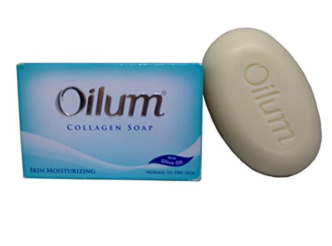証明するペレットブルOilum COLLAGEN SOAP コラーゲン ソープ 石けん モイスチャライジング オリーブオイル配合 85g [並行輸入品]
