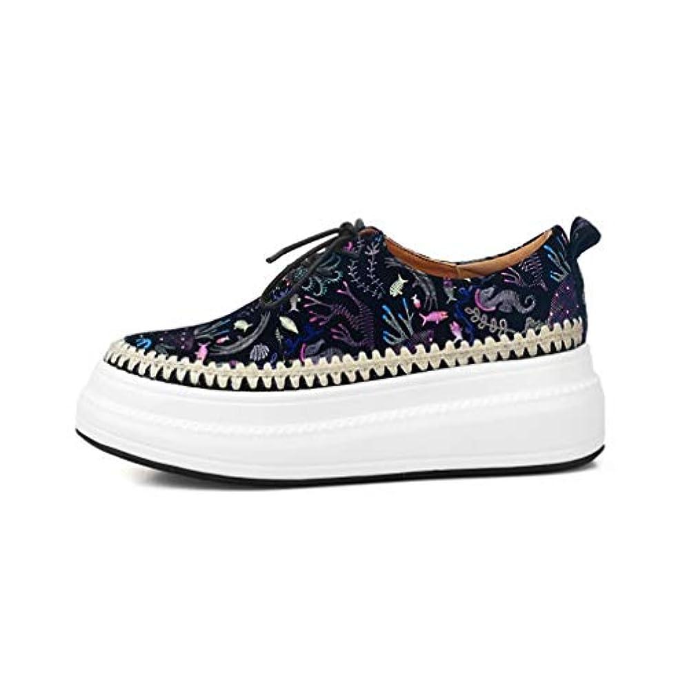 取り消す触手木製女性のプラットフォームの靴春新しい革刺繍靴レースアップフラットファッションコンフォートシューズローファーロートップカジュアルシューズ,Black,35