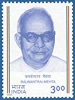 Balwantrai Mehta Personality Socio Political Rs.3 Indian Stamp