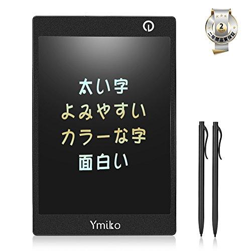 電子メモ帳、太い線カラー 電子手帳 Ymiko電子パッド 9.7インチ ペン2本付き デジタルメモ 筆談 下書き用