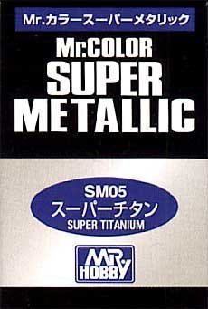 GSIクレオス Mr.カラースーパーメタリック SM05 スーパーチタン