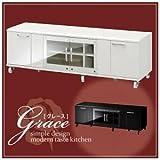 テレビ台 150cm【Grace】ブラック ハイグロス仕上げ収納【Grace】グレース 液晶テレビ台