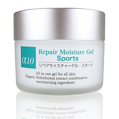 アルファ10(α10) リペアモイスチャーゲル・スポーツ オールインワンゲル 化粧水/美容液/乳液 48ml