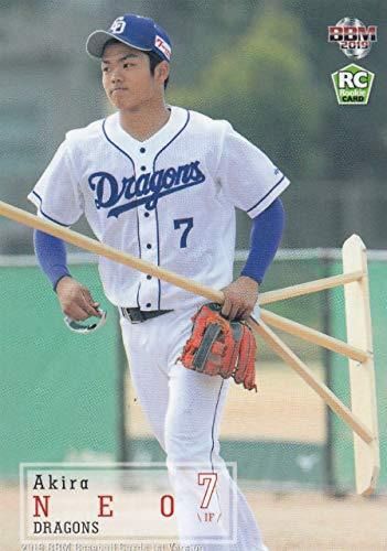 【写真違いver.】2019 BBMベースボールカード 292 根尾 昂 中日ドラゴンズ (レギュラーカード) 1stバージョン