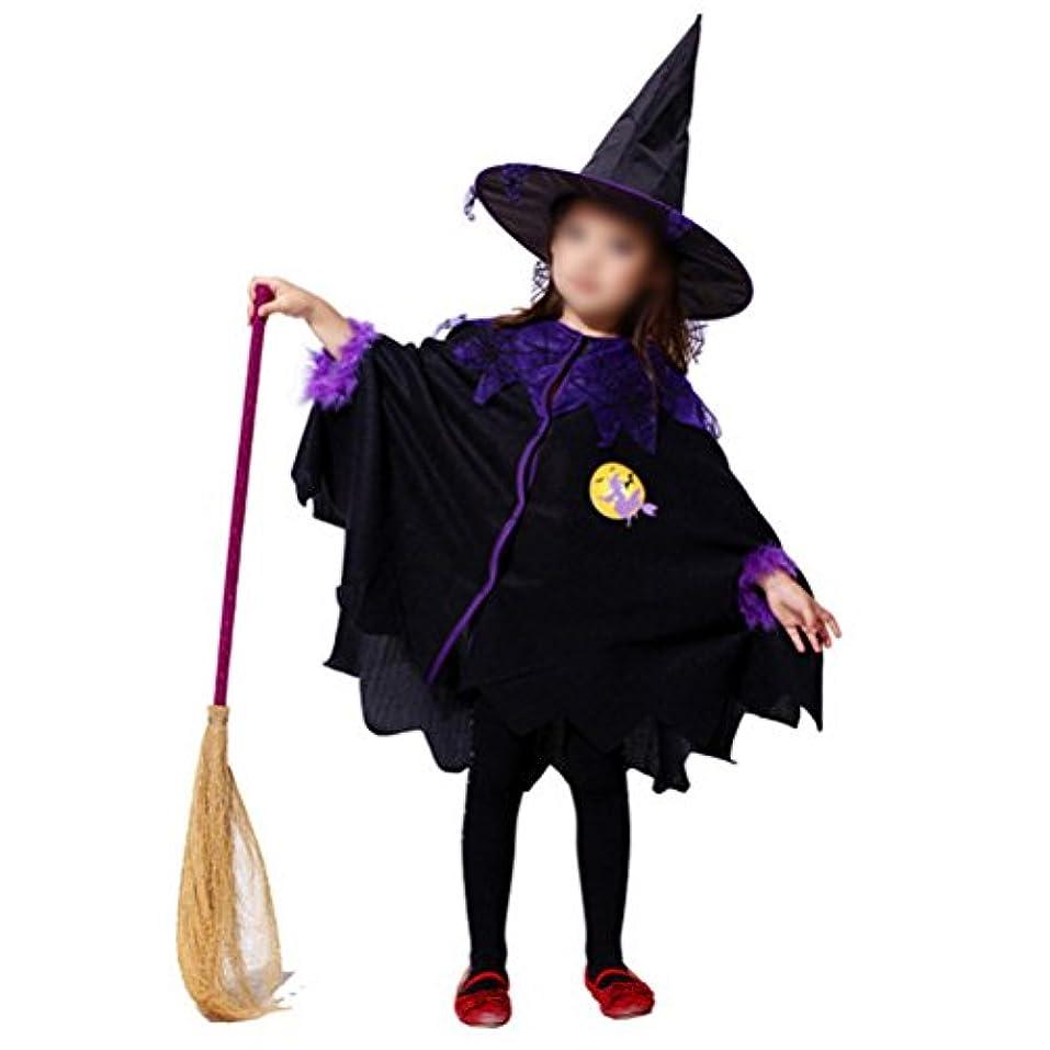 降伏ロゴ麻痺させるBESTOYARD 子供ハロウィンコスプレ衣装コスプレドレスアップ帽子とクローク(ブラックL)