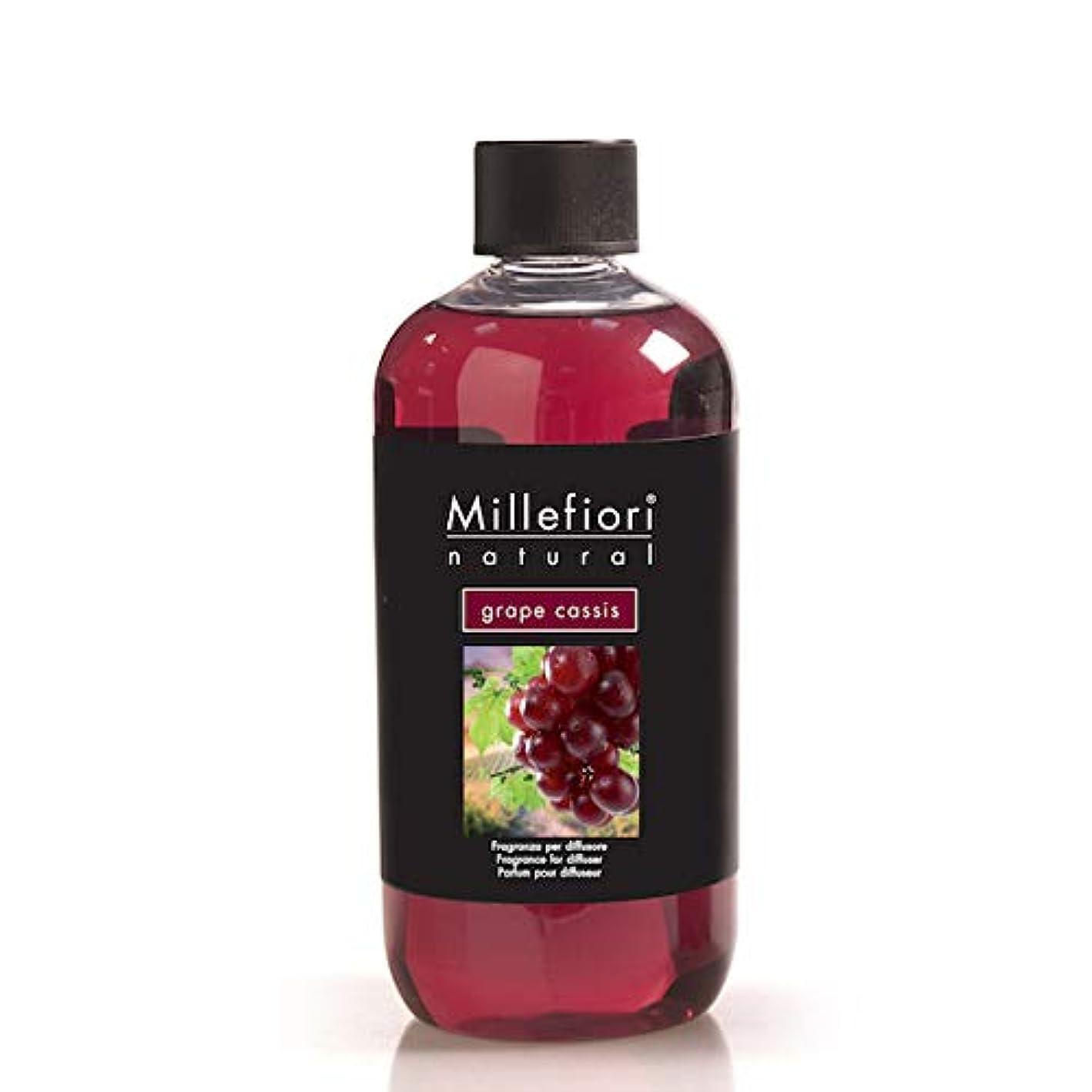 裏切り無視高潔なミッレフィオーリ(Millefiori) Natural グレープカシス(GRAPE CASSIS) 交換用リフィル500ml [並行輸入品]