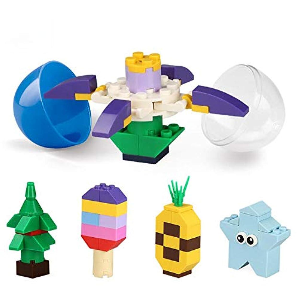 リンク急降下自分積み木玩具 子供3-12歳小さな粒子が挿入ブロックアメージング小ツイスト卵のパズル子供のおもちゃスペル 知育玩具 贈り物 誕生日お祝い クリスマスプレゼント (Color : Multi-colored, Size : One size)