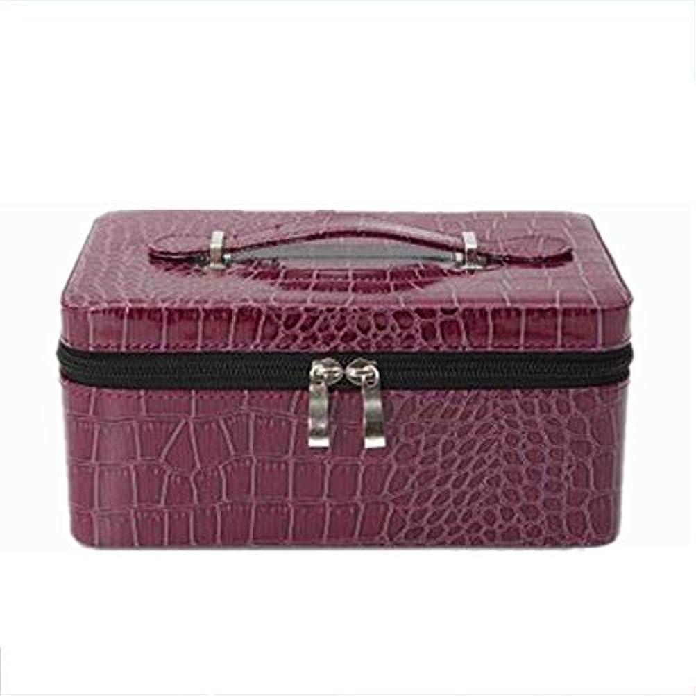 スマッシュスローガン開いたアロマセラピー収納ボックス 旅行主催2-15用PU石油貯蔵スーツケースは完璧な旅行の荷物をまとめmlの エッセンシャルオイル収納ボックス (色 : 紫の, サイズ : 22.5X14.8X10.3CM)