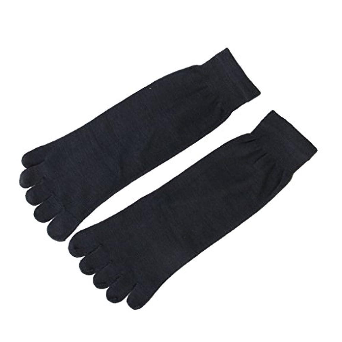 通り層買い物に行く【Footful】ソックス 靴下 くつ下 五本指ソックス サポートソックス 全4色 (ダークグレー)