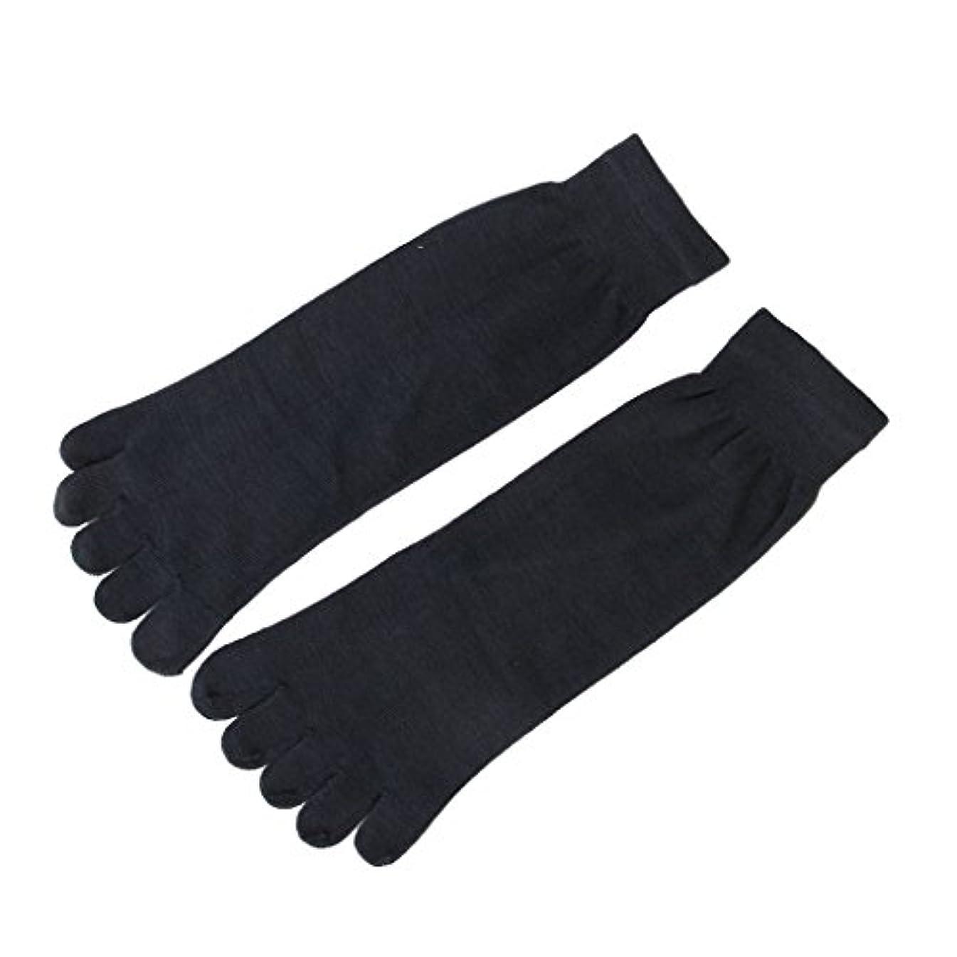 特性テナントハイランド【Footful】ソックス 靴下 くつ下 五本指ソックス サポートソックス 全4色 (ダークグレー)