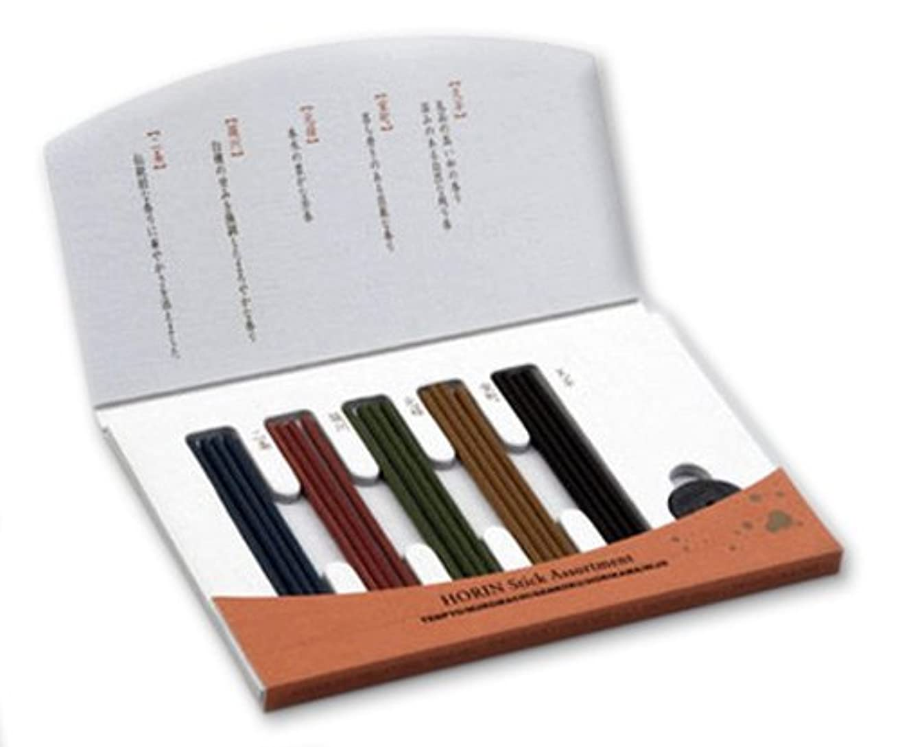 有能な神経パワーセルShoyeido's Horin Incense Assortment - 20 Sticks, New.