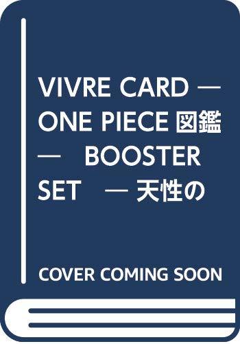 [画像:VIVRE CARD ~ ONE PIECE図鑑 ~ BOOSTER SET ~ 天性の戦士!モコモ公国のミンク族!! ~ (マルチメディア商品)]