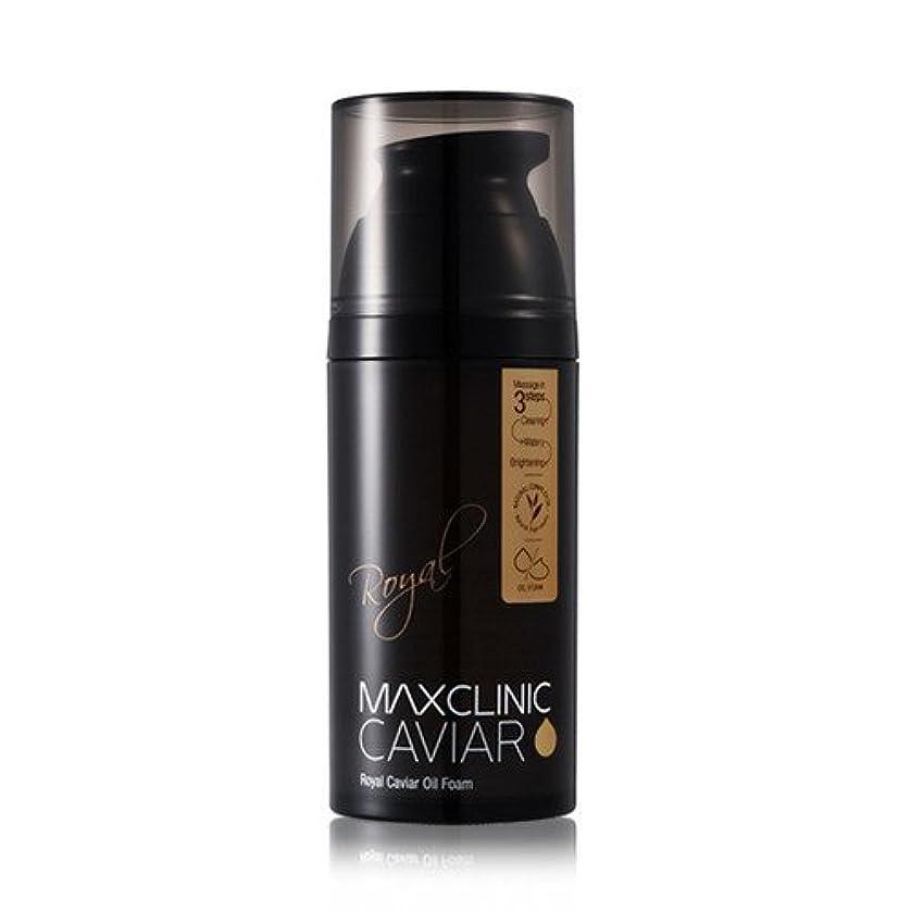 データム感嘆符レインコートマクスクリニック(MaxClinic) ロイヤルキャビアスパオイルフォーム 110g/ MaxClinic rotal caviar spa cleanser 110g [並行輸入品]