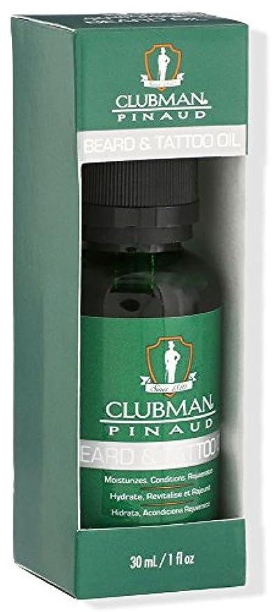 不毛のピボット手がかりClubman Beard Essentials - Beard and Tattoo Oil - 1oz / 30ml