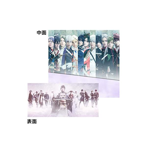 【Amazon.co.jp限定】舞台『刀剣乱舞...の紹介画像2