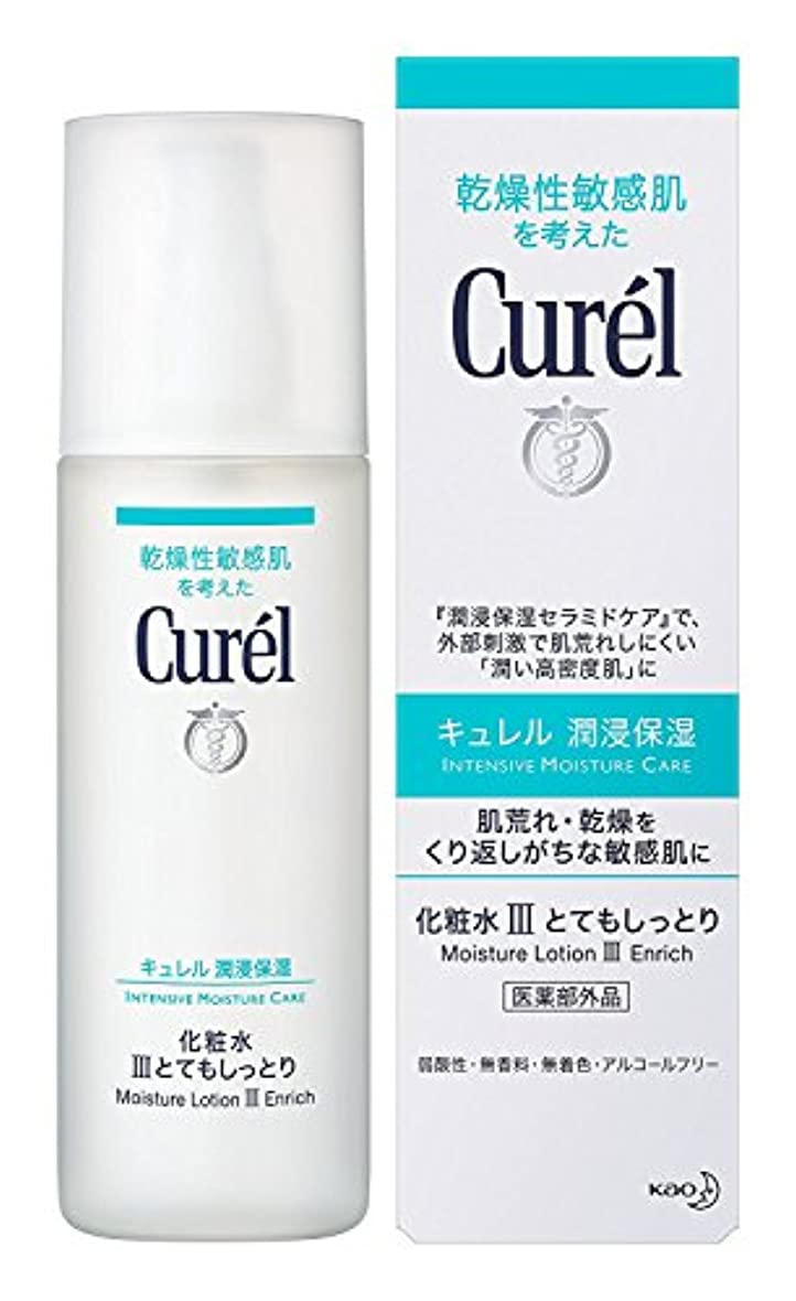厳密にスカーフ酸っぱいキュレル 化粧水 III (とてもしっとり) 150ml×6個