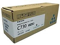 RICOH M-pacトナー シアン C730 純正品