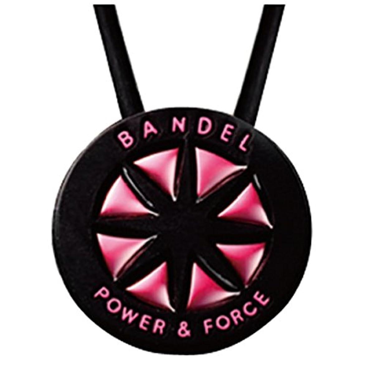 またねおびえたコインバンデル(BANDEL)ネックレス[ブラック×ピンク]レギュラータイプ(45cm)/正規品 シリコン製 アクセサリー スポーツ ゴルフ