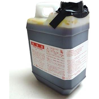 腐食液 塩化第二鉄液 2L