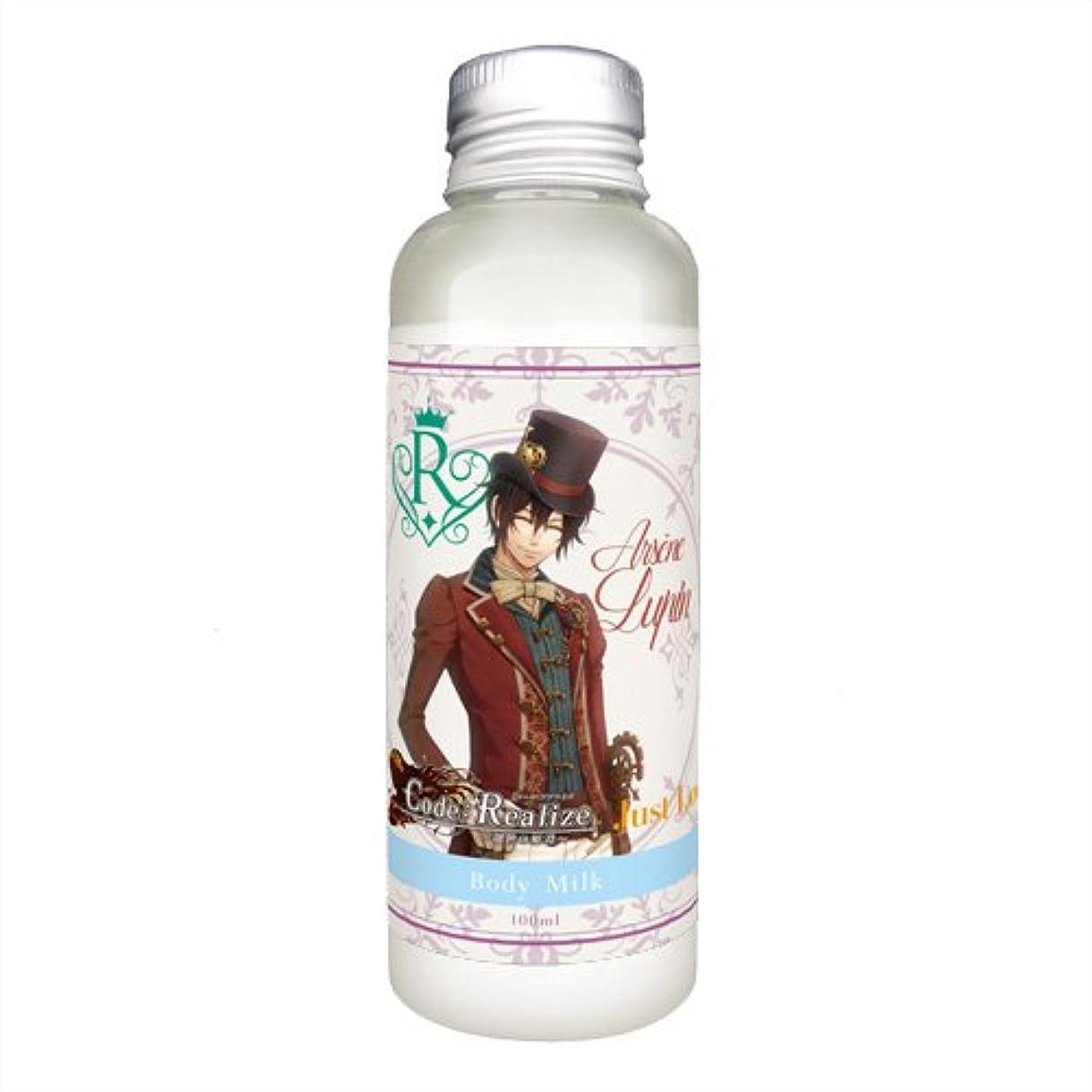 お酒カブ賞賛ROMANTICAボディミルクローション Code:Realize ルパン