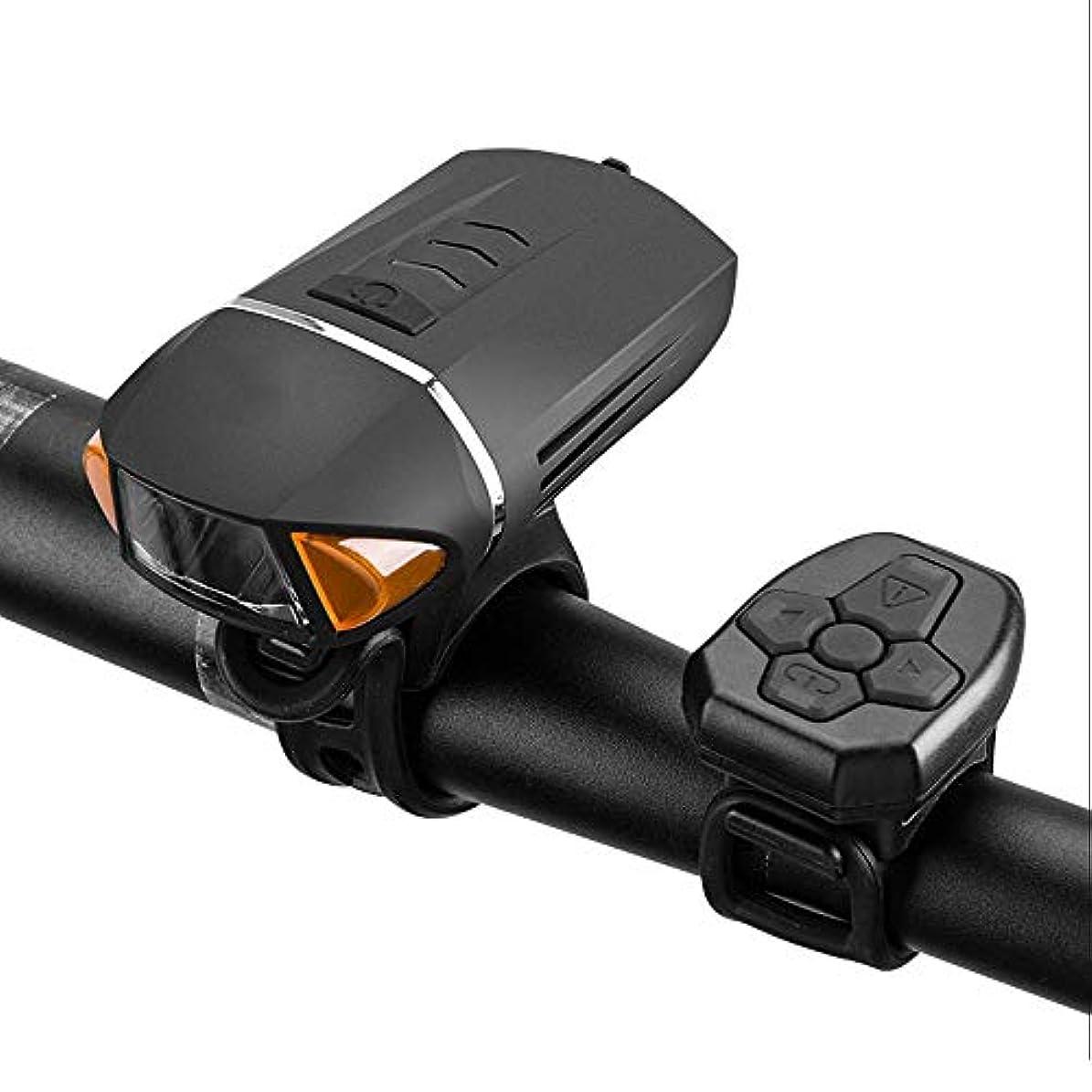 シルク中古勘違いするHS-01 自転車用ライト、ヘッドライト、ホーンアラーム、USB充電、マウンテンナイトライディング機器、ワイヤレスリモコン、350ルーメン