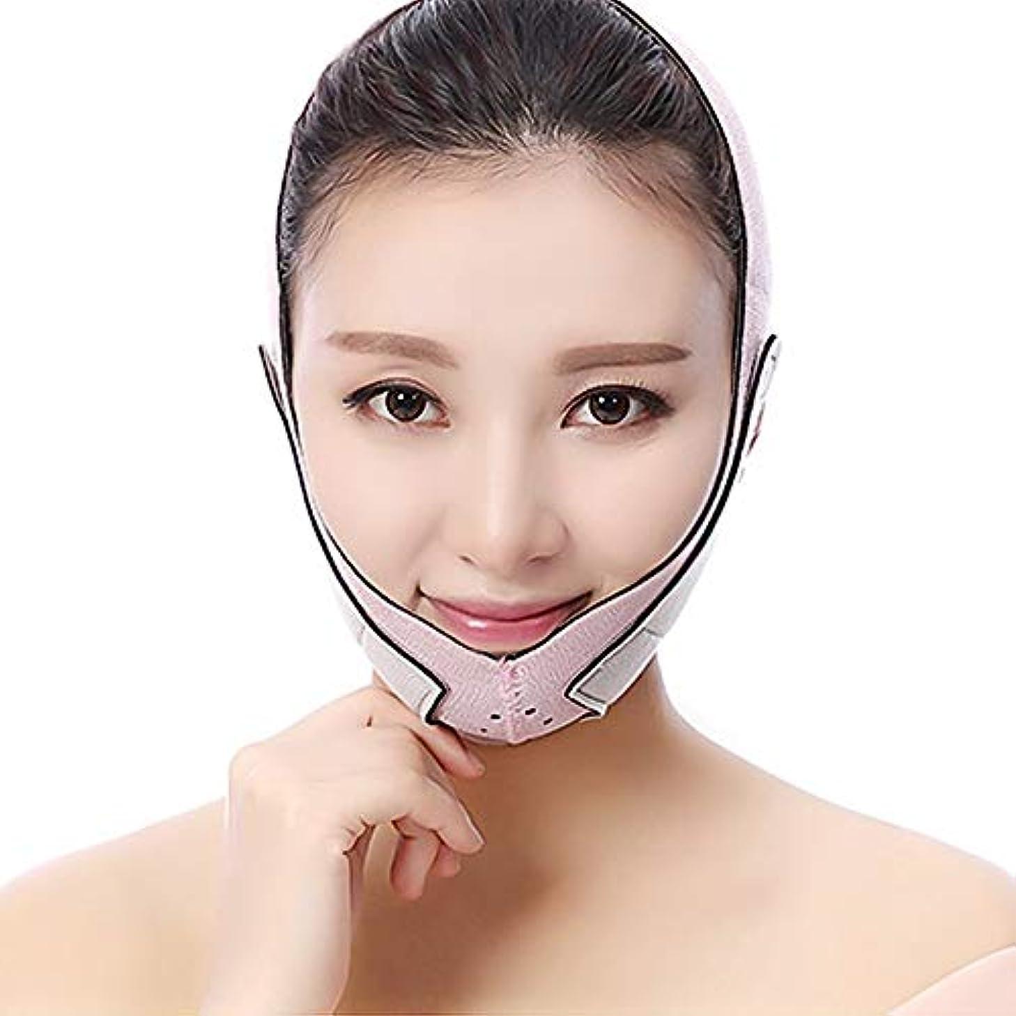 荒れ地フェローシップ差別的ZPSM 薄くて軽い フェイスリフティングベルト、顔の美容包帯、フェイスリフティング、ファーミングアンチリンクルダブルチンリデューサー (Color : A)