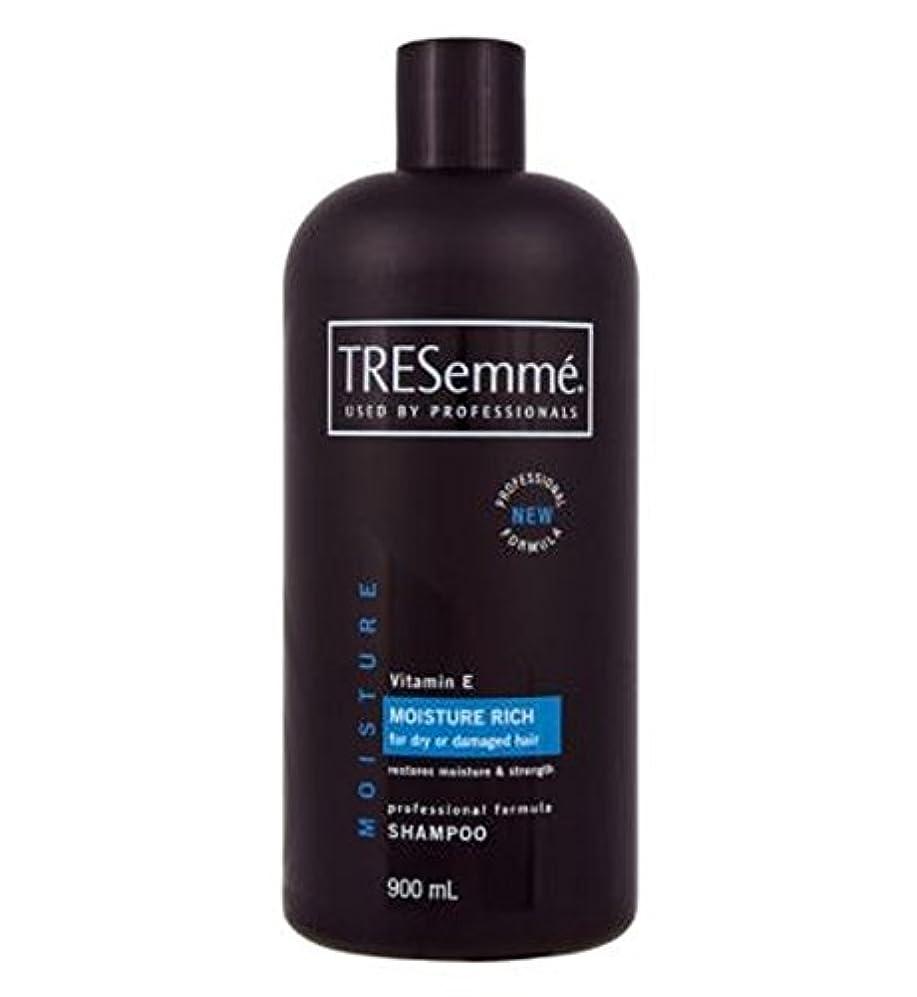 書き出す払い戻しオーラルTresemm?水分豊富な豪華な水分シャンプー900ミリリットル (Tresemme) (x2) - TRESemm? Moisture Rich Luxurious Moisture Shampoo 900ml (Pack...