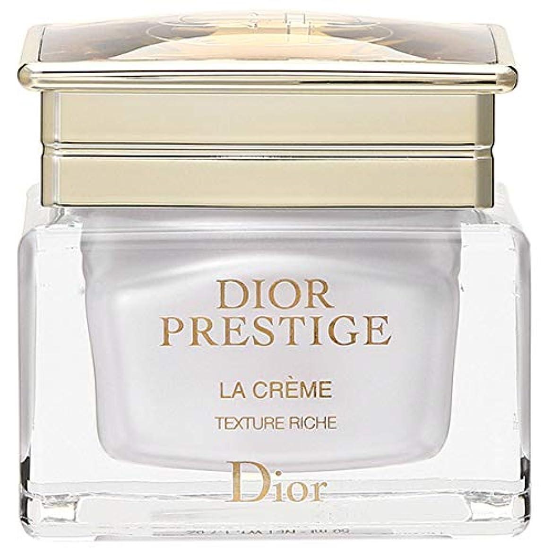 刺激するニコチン政権クリスチャンディオール Christian Dior プレステージ ラ クリーム リッシュ 50mL [並行輸入品]