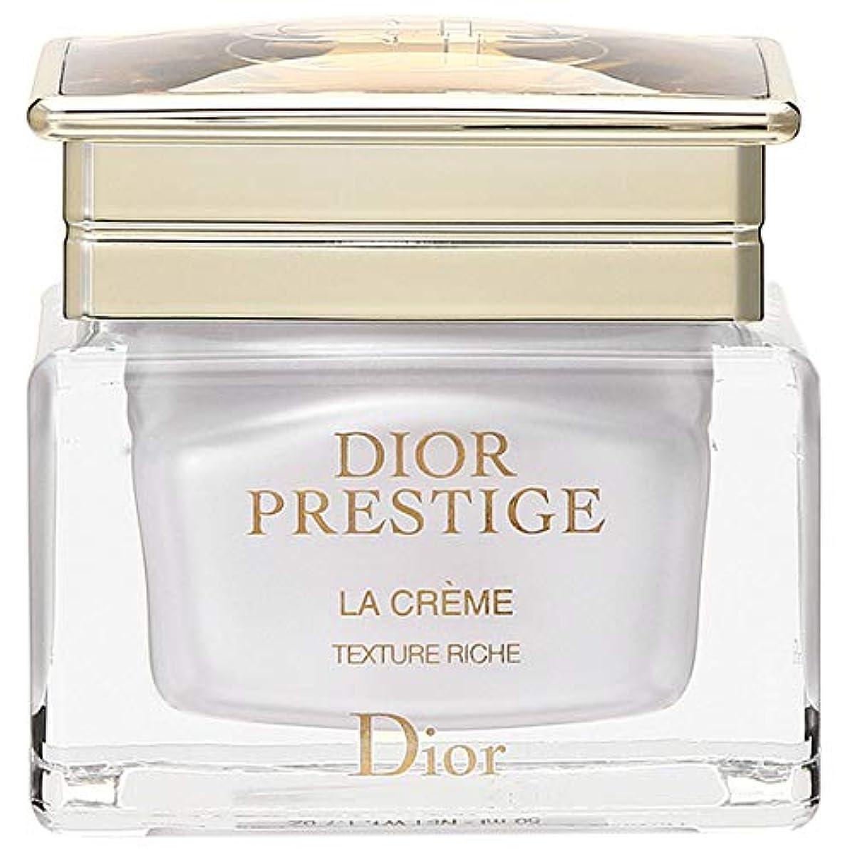 コロニアル蜂引き付けるクリスチャンディオール Christian Dior プレステージ ラ クリーム リッシュ 50mL [並行輸入品]