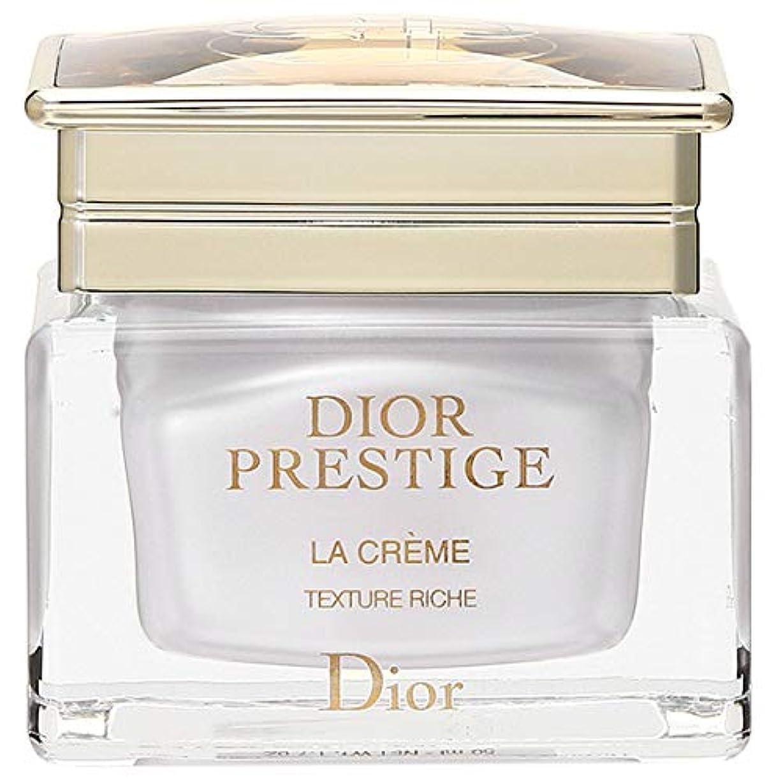 非公式公爵悪いクリスチャンディオール Christian Dior プレステージ ラ クリーム リッシュ 50mL [並行輸入品]