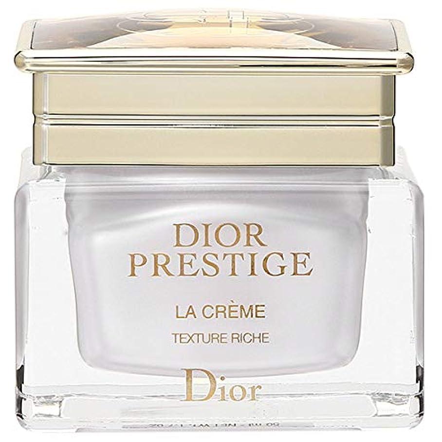 ダイジェストつづりダイジェストクリスチャンディオール Christian Dior プレステージ ラ クリーム リッシュ 50mL [並行輸入品]