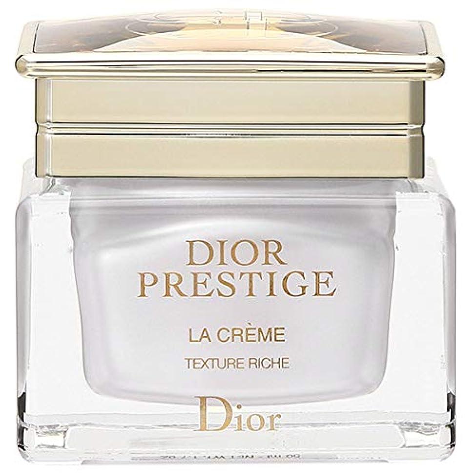 不承認衣類正しいクリスチャンディオール Christian Dior プレステージ ラ クリーム リッシュ 50mL [並行輸入品]