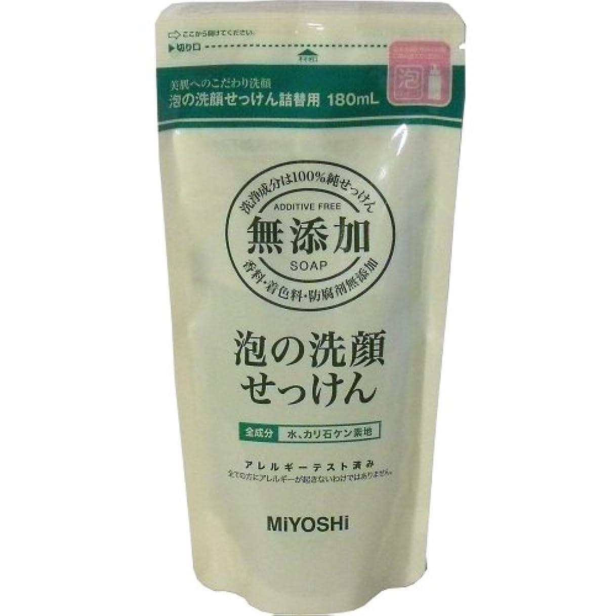 ミヨシ 無添加 泡の洗顔せっけん つめかえ用 180ml(無添加石鹸)【7セット】