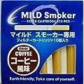 マイルド スモーカー専用 交換用フィルターカートリッジ コーヒー風味 J-267