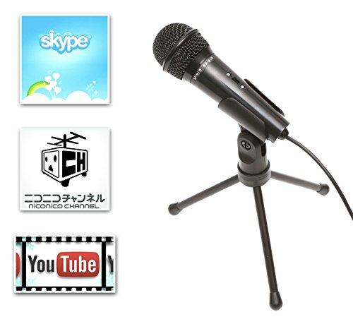 【MUUSY】 高音質 小型 コンデンサーマイク 3.5ミニプラグ マイクロフォン (録音/宅録/ゲーム実況/生放送) 1年保証 & 日本語説明書付き [ブラック]