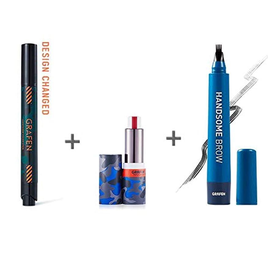 フリンジテレビ局大騒ぎ(Grafen)大人気の男性ヘンソムセットブロウペンシル+コンシーラー+発色リップバーム3種類セット(Brow Pencil2g+ Concealer3.5g+ Lip Balm4.3g)[海外配送品] [並行輸入品]