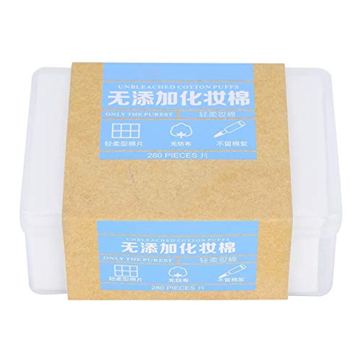 症候群養う電気陽性綿のメイク落とし、280Pcs化粧パッドフェイシャルスキンケア除去ワイプ