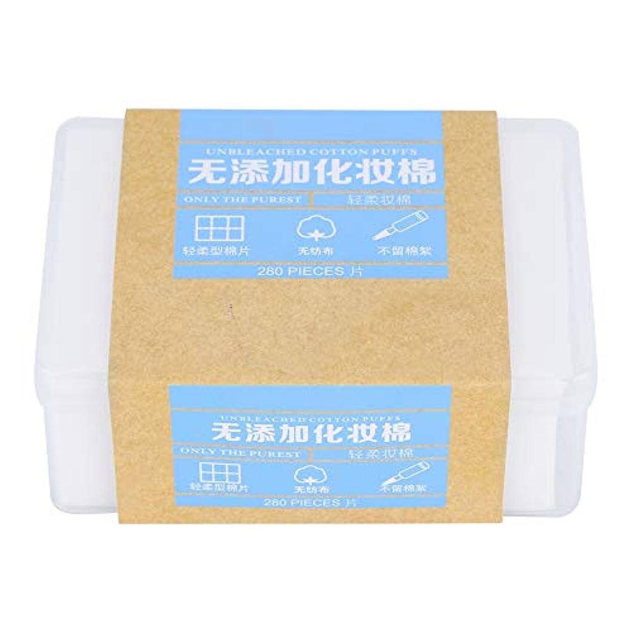 静脈所有権意味のある綿のメイク落とし、280Pcs化粧パッドフェイシャルスキンケア除去ワイプ