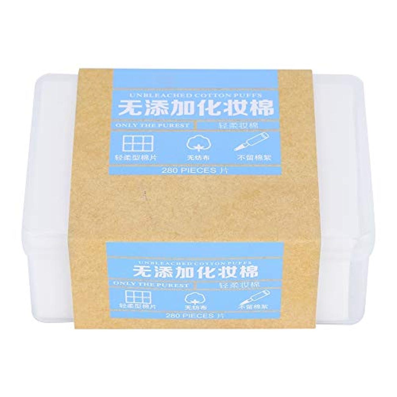応援するクラウン暖かく綿のメイク落とし、280Pcs化粧パッドフェイシャルスキンケア除去ワイプ
