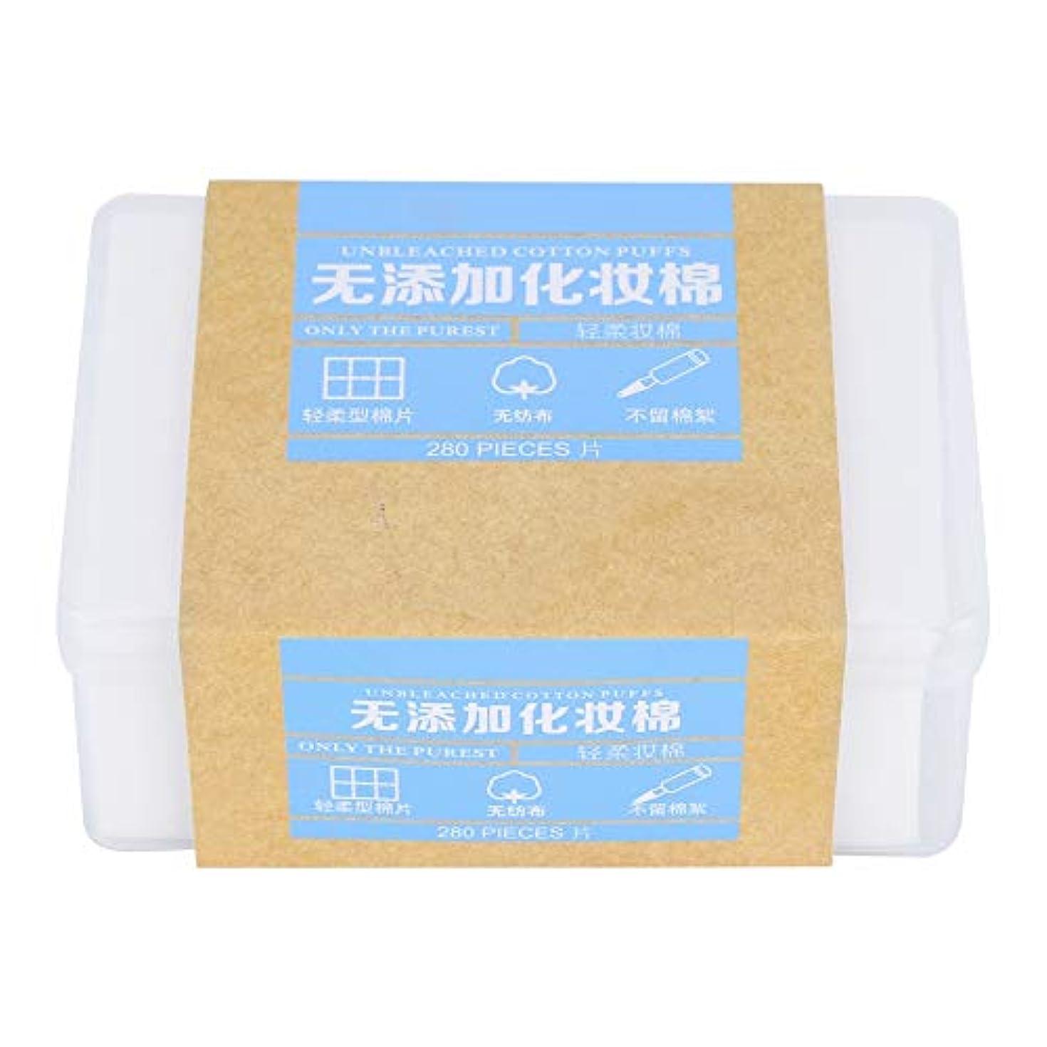 含む空気植物の綿のメイク落とし、280Pcs化粧パッドフェイシャルスキンケア除去ワイプ