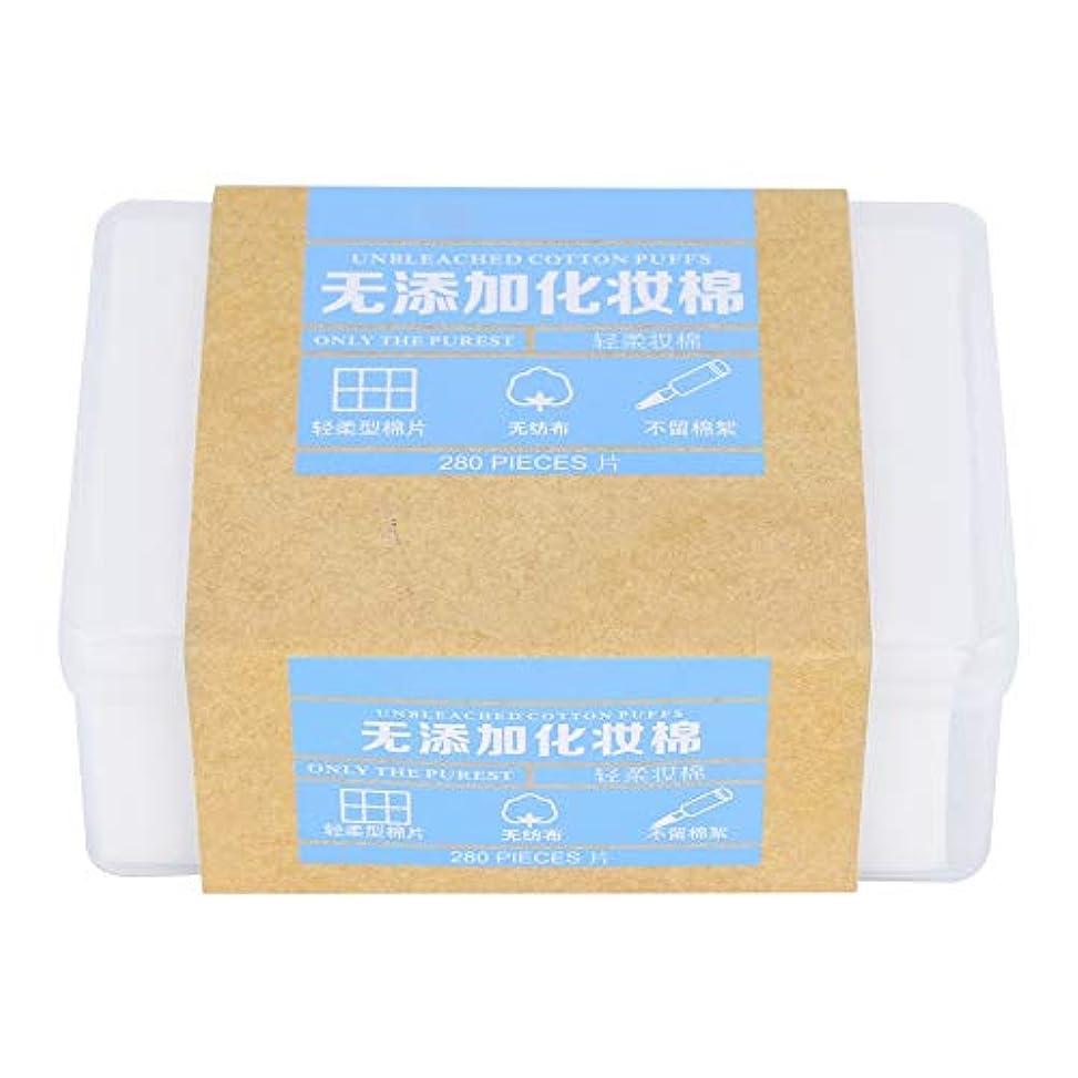 人質ルーム一般化する綿のメイク落とし、280Pcs化粧パッドフェイシャルスキンケア除去ワイプ
