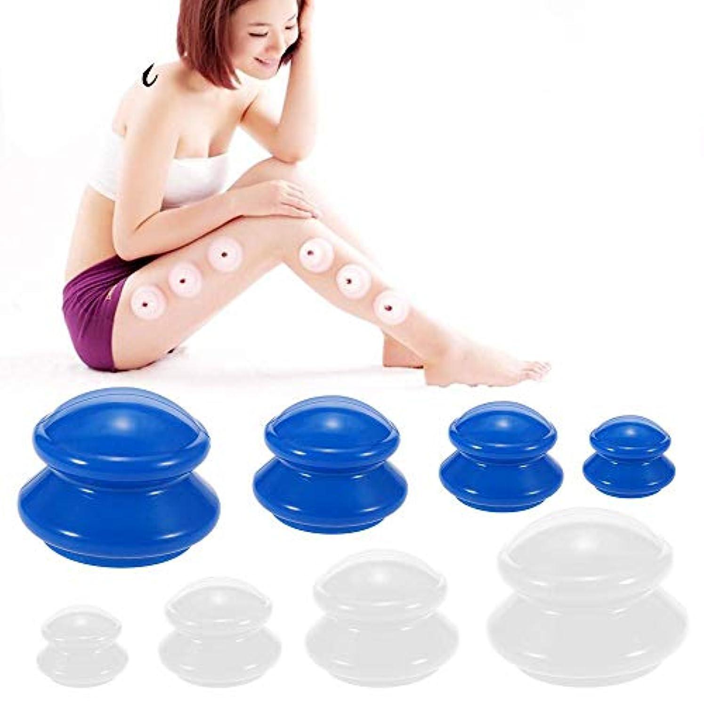 入手しますバーターアコード4ピース水分吸収体アンチセルライト真空カッピングカップシリコーン家族フェイシャルボディマッサージ療法カッピングカップセット4サイズ