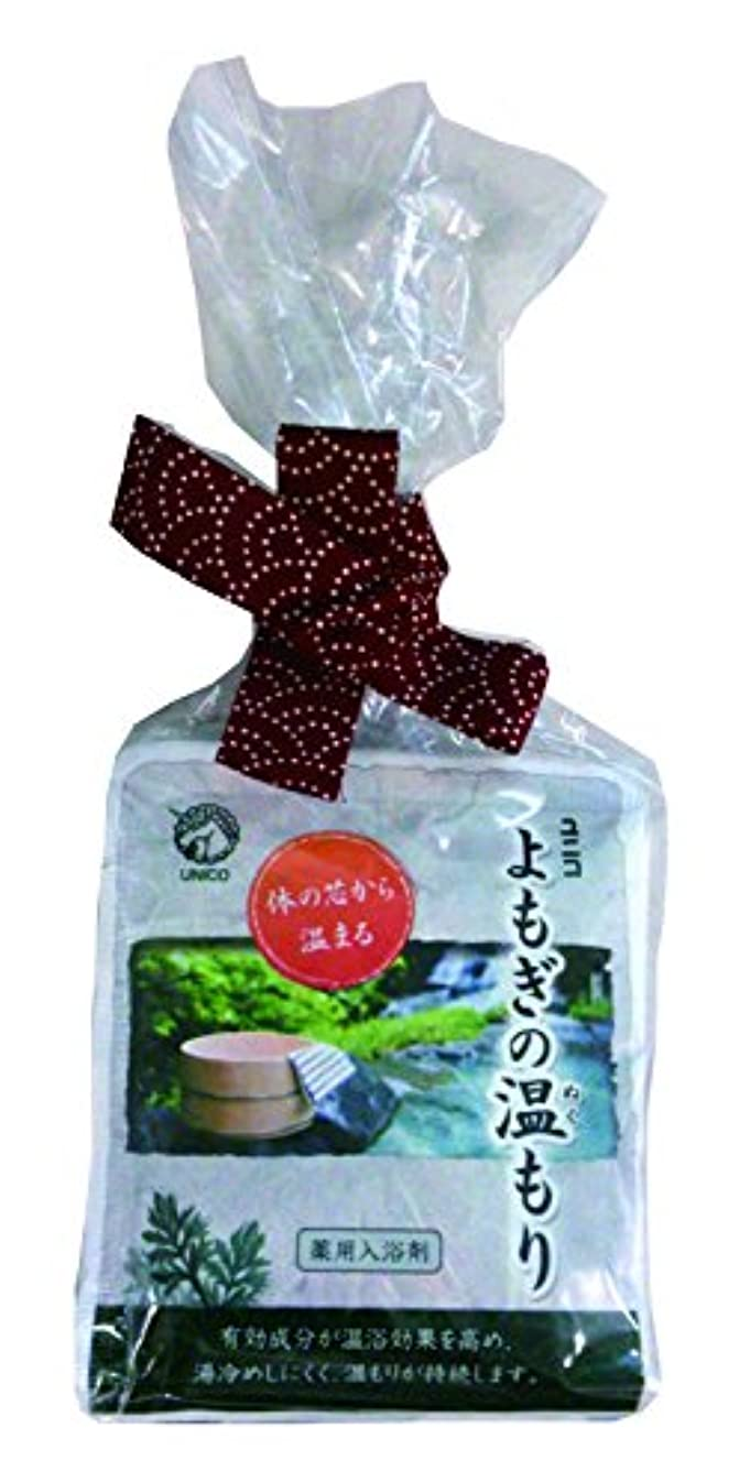 乳剤マウント公平なユニコ 薬用入浴剤 よもぎの温もり 20g×7包入