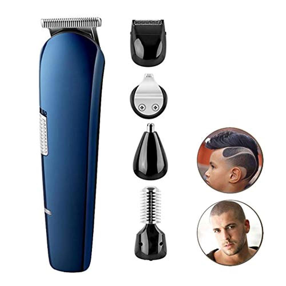 医師社説掃くバリカンクリップNのトリムの毛クリッパーメンズひげのトリマーコードレス再充電可能な専門の毛クリッパー