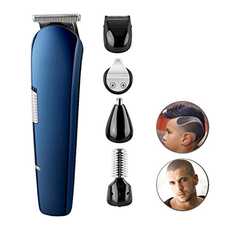 シルエット手足ロゴバリカンクリップNのトリムの毛クリッパーメンズひげのトリマーコードレス再充電可能な専門の毛クリッパー