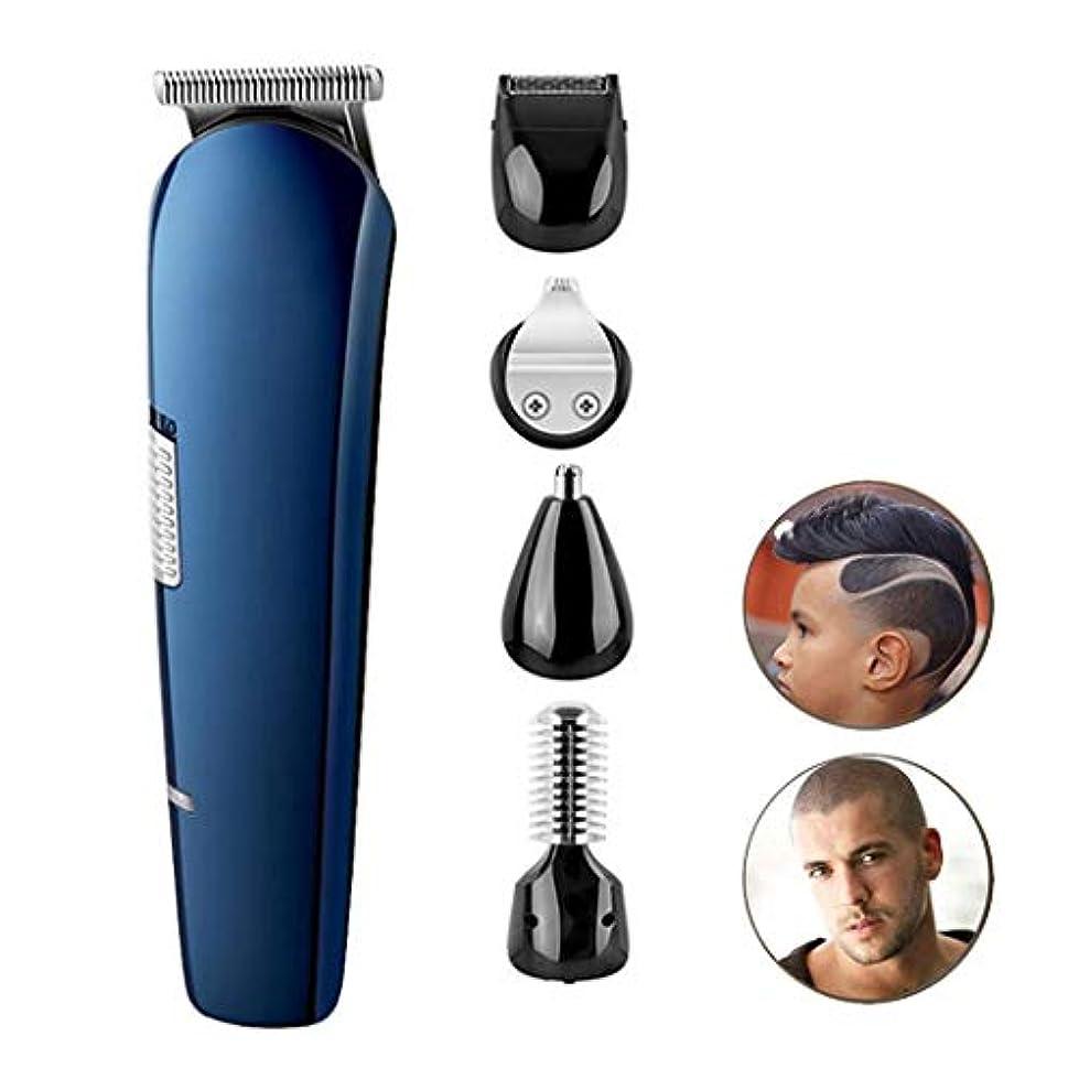 アクティビティ膜幹バリカンクリップNのトリムの毛クリッパーメンズひげのトリマーコードレス再充電可能な専門の毛クリッパー
