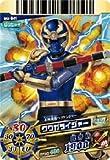 スーパー戦隊バトル ダイスオーDX 第1弾 クワガライジャー 【レア】 No.1-041 / バンダイ