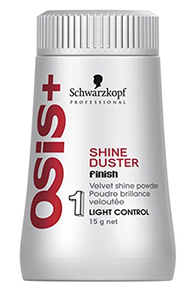 コンピューターまつげ改修するSchwarzkopf OSISダスター終了ベルベットシャインパウダーシャイン(。) 0.52オンス