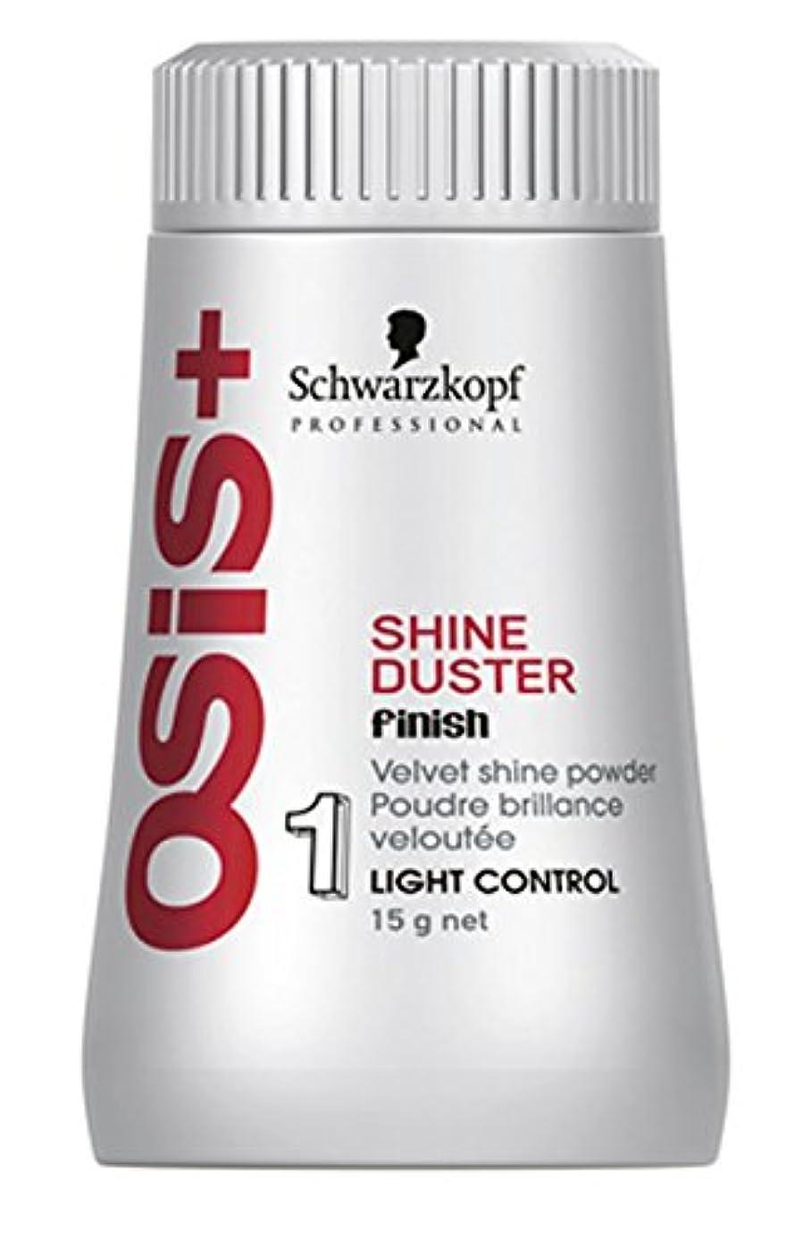 反対に安定お祝いSchwarzkopf OSISダスター終了ベルベットシャインパウダーシャイン(。) 0.52オンス